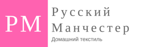 Русский Манчестер